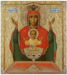 Чудотворный список иконы Божией Матери «Неупиваемая Чаша» (в серпуховском Владычном монастыре)