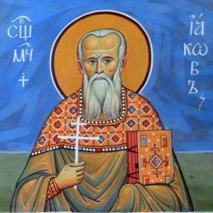 Священномученик Иаков. Роспись храма Михаила Архангела в г. Пущино