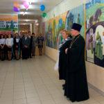 Протоиерей Павел Колосов в 16-й школе 21.09.2017