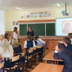 Занятие в рамках представление опыта духовно-нравственного воспитания в 16-й школе г. Серпухова 21.09.2017