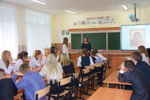 Занятие в рамках представление опыта «Духовно-нравственное воспитание в современной школе» 21.09.2017