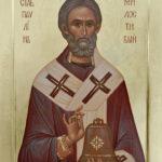 Понтий Мероний Павлин Милостивый