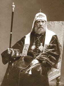 Патриарх Московский Тихон. Фотография