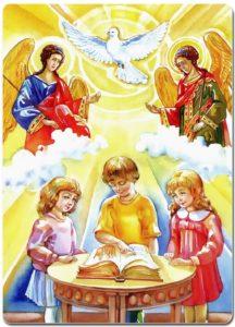 Дети постигают закон Божий