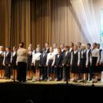 Выступление старшего хора гимназии.