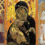От Вознесения до Троицы. Баннер викторины