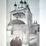 Фото Троицкой церкви Серпухова из книги 1942 года